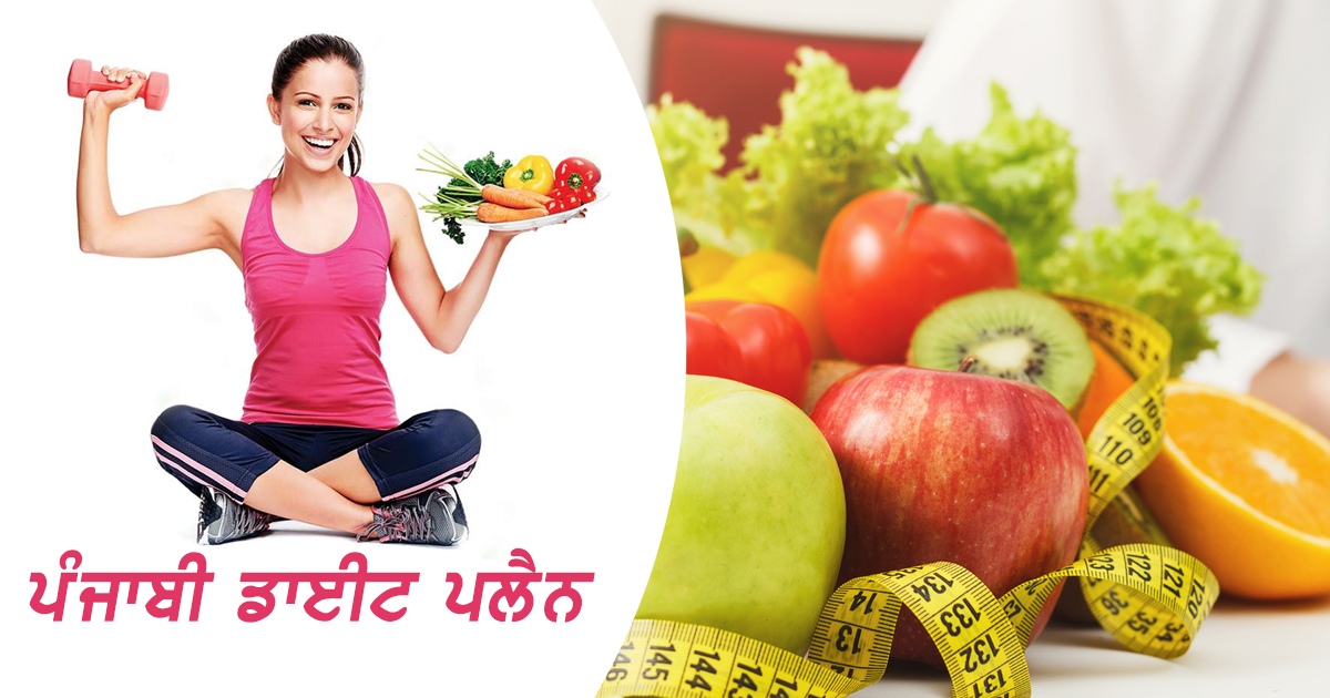 diet-plan-in-punjabi-fb